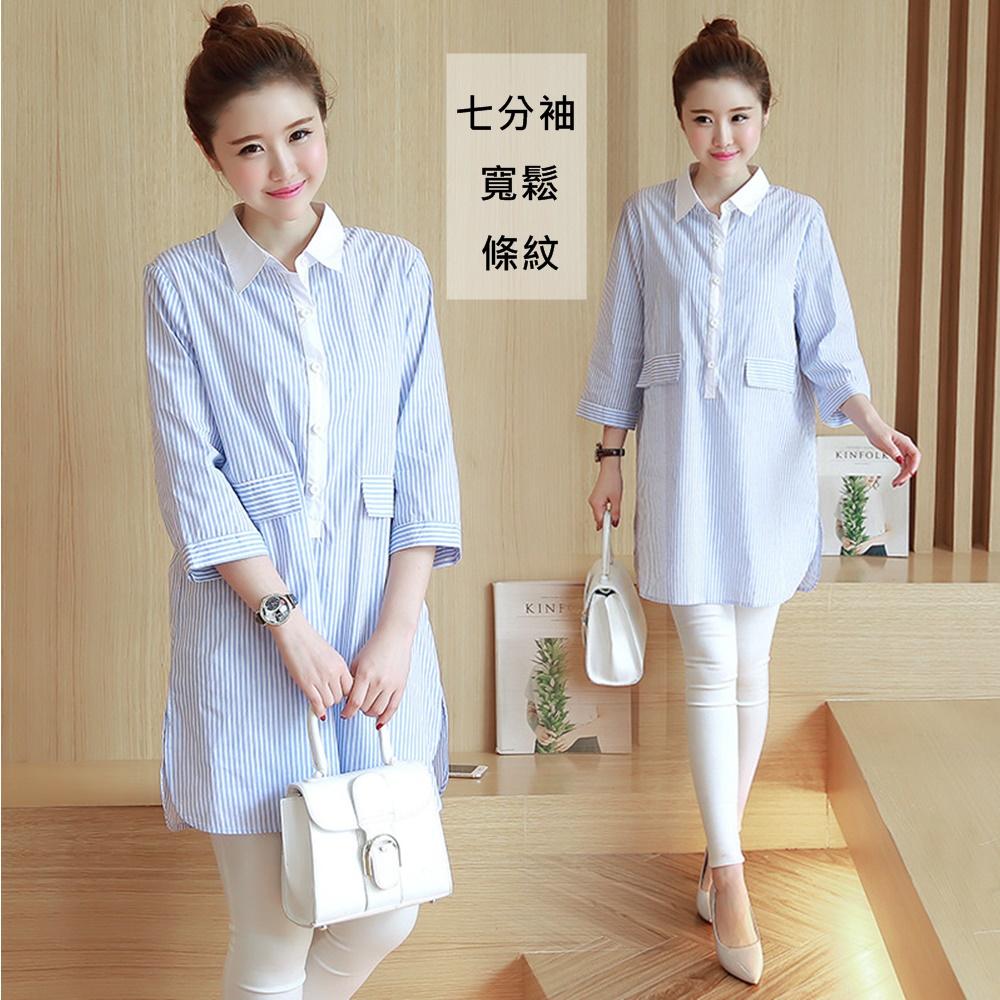 【韓系女衫】直條紋率性七分袖長版襯衫