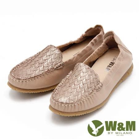 W&M 可踩式雙穿民俗風編織懶人鞋女鞋-粉(另有深藍)