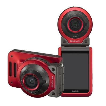 CASIO EX-FR100 冒險陽光運動型自拍神器(中文平輸)-送SD32G記憶卡+小腳架+讀卡機+相機清潔組+高透光保護貼