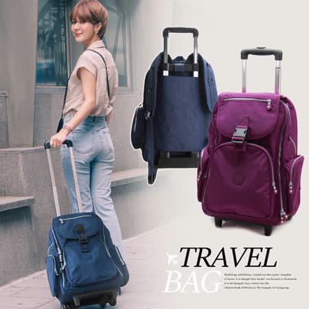 【法國盒子】尼龍旅行二用後背/拉桿袋(紫紅)9016