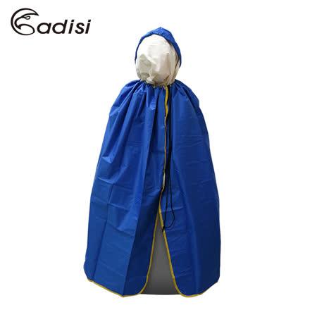ADISI 防水雨披(連帽)AS11097 / 披風款+可當臨時遮雨棚 / 城市綠洲專賣 (露營、登山健行、戶外旅遊)