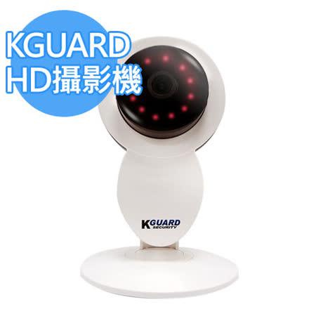 廣盈 KGUARD QRT-502L 餅乾機 HD智慧網路攝影機