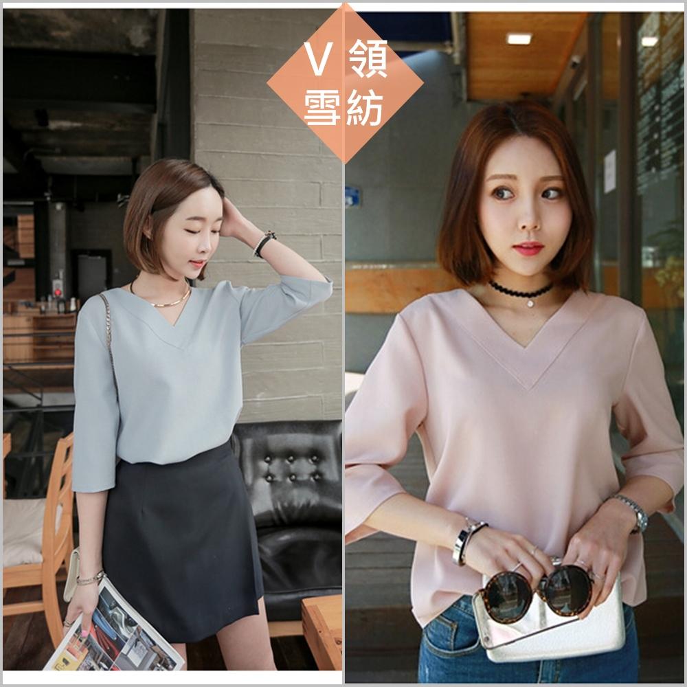 【韓系女衫】韓國設計V領雪紡中袖上衣 (共二色)