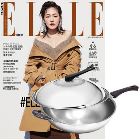 《ELLE雜誌》1年12期 贈 頂尖廚師TOP CHEF經典316不鏽鋼複合金炒鍋32cm