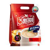3點1刻義式濃縮咖啡(三合一)(19g*15p/袋)