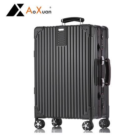 【AoXuan】無垠天際線PC20吋防刮拉絲紋硬殼金屬鋁框行李箱-曜石黑