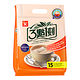 原味奶茶$119