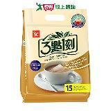 3點1刻經典炭燒奶茶(20g*15p/袋)