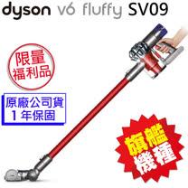 【極限量福利品】dyson V6 fluffy SV09 無線吸塵器(紅)