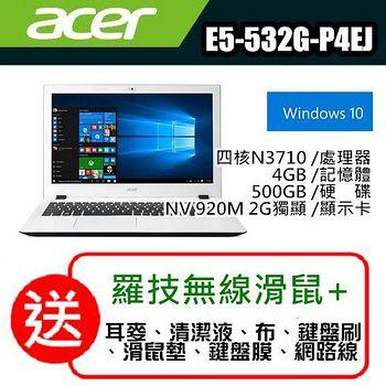 ACER 四核心獨顯 超值文書筆電E5-532G-P4EJ  下單再折購物金 (加碼送七大好禮+羅技無線滑鼠)