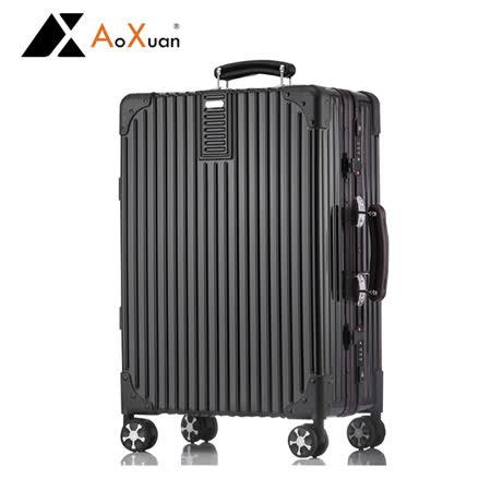 【AoXuan】無垠天際線PC26吋防刮拉絲紋硬殼金屬鋁框行李箱-曜石黑