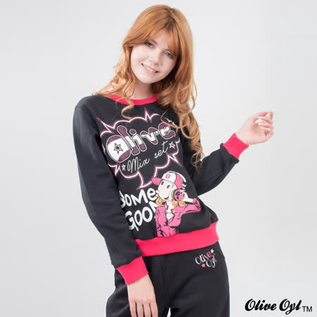 【Olive Oyl奧莉薇】棉質領袖配色長袖長褲兩件式套裝(共二色)