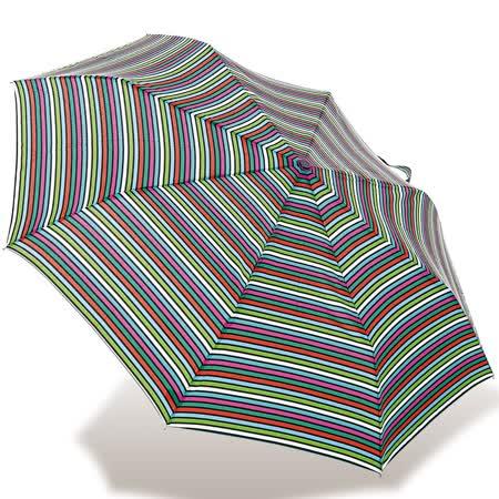 【rainstory】繽紛條紋抗UV隨身自動傘