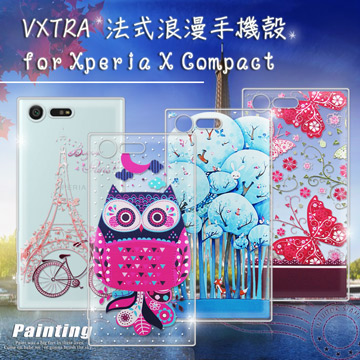 VXTRA  SONY Xperia X Compact 4.6吋 (F5321) 法式浪漫 彩繪軟式保護殼 手機殼