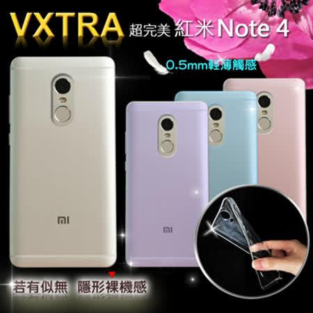 VXTRA 超完美 Xiaomi 紅米Note 4 清透0.5mm 隱形保護套