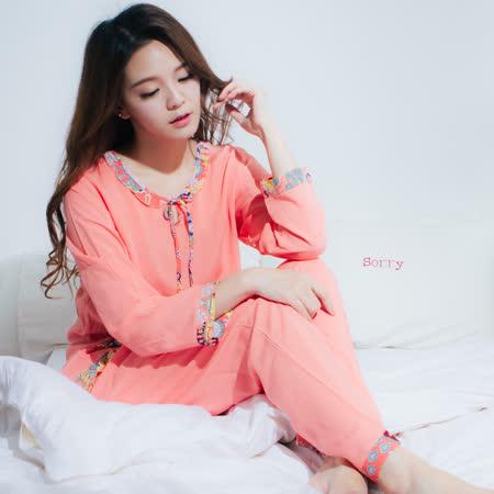 Wonderland LN8539 樂活甜心嫘縈居家休閒衣褲組(橘)