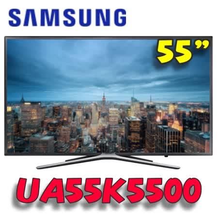 ★結帳再折扣★SAMSUNG三星【UA55K5500AWXZW/UA55K5500】55型 智慧型液晶電視