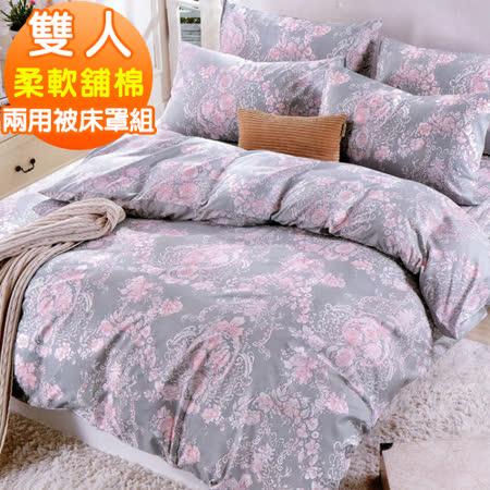 J-bedtime【美夢漣漪-銀】質感加厚雲絲絨雙人六件式舖棉床罩組