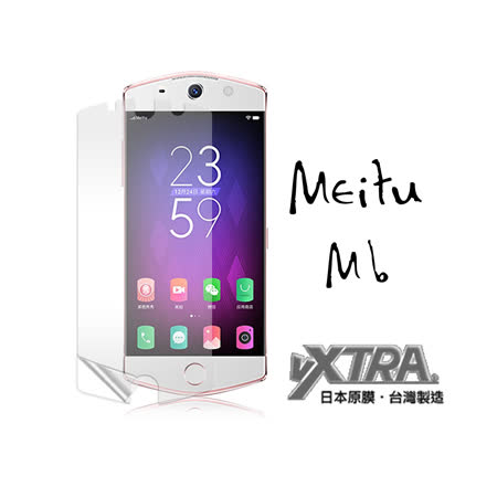 VXTRA  Meitu 美圖 M6 自拍機 高透光亮面耐磨保護貼 保護膜