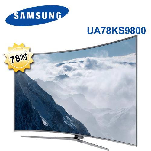 ~結帳再折扣~Samsung 三星 78吋4K UHD LED超薄曲面量子液晶電視 UA7