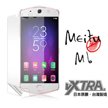 VXTRA Meitu 美圖 M6 自拍機 防眩光霧面耐磨保護貼