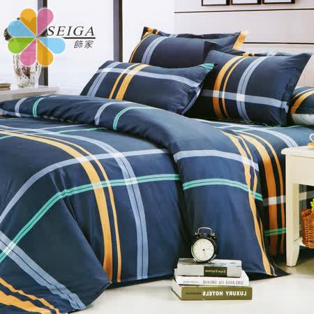 飾家《真愛永恆》雙人六件式兩用被床罩組台灣製造