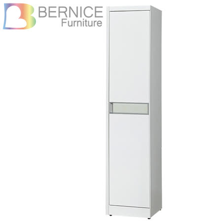 Bernice-查斯白色1.3尺衣櫃(右桶)