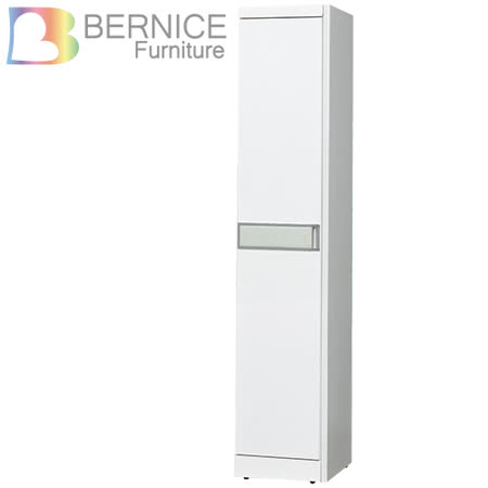Bernice-查斯白色1.3尺衣櫃(左桶)