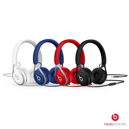 【Beats】EP 耳罩式耳機