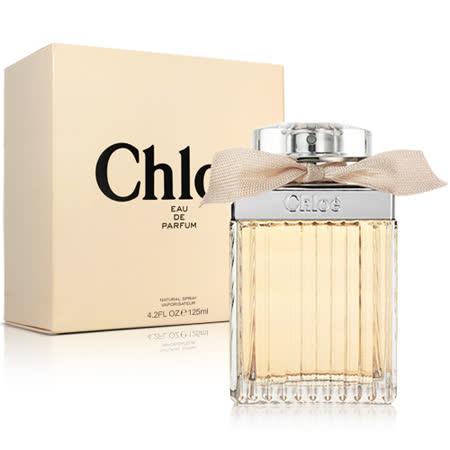 Chloe 同名女性淡香精限量典藏版(125ml)-送品牌針管隨機款