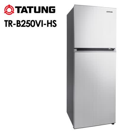 TATUNG大同 變頻雙門冰箱249L (TR-B250VI-HS) 送安裝