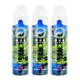 O2鮮活氧 氧氣隨身瓶8000cc(3瓶優惠) 純氧