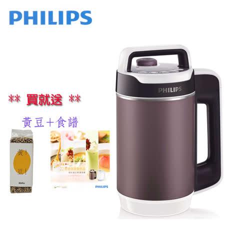 【PHILIPS飛利浦】 全營養免濾豆漿機 HD2079