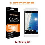 NIRDOSA Sharp Z2 9H 0.26mm 鋼化玻璃 螢幕保護貼