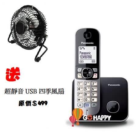 《贈USB風扇》 Panasonic DECT國際牌數位無線電話機 KX-TG6811 / KX TG6811 (鈦金黑)