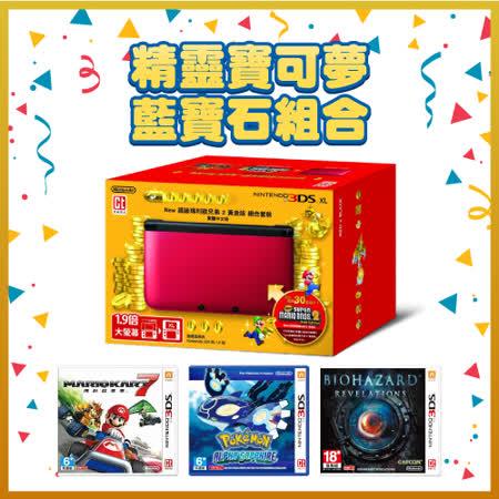 Nintendo 3DS XL紅黑主機 內含新超級瑪利歐兄弟2遊戲 精靈寶可夢藍寶石組合