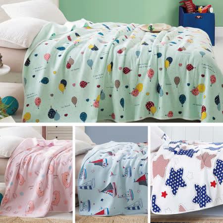 (加購)AGAPE亞加•貝100%精梳純棉針織四季被-基本款(100x140公分)