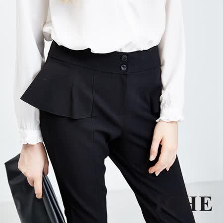 ICHE 衣哲 荷葉飾邊造型長褲