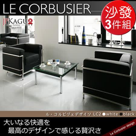 【好物分享】gohappy快樂購JP Kagu 柯比意設計復刻工業風3件組-強化玻璃矮桌LC10-小+1人座沙發LC2-2入(二色)好嗎大 遠 百 板橋 影 城
