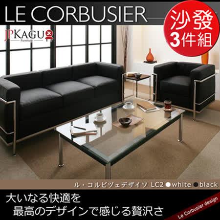 【網購】gohappyJP Kagu 柯比意設計復刻工業風3件組-強化玻璃矮桌LC10-大+1人座沙發+3人座沙發LC2(二色)效果好嗎四川 路 愛 買