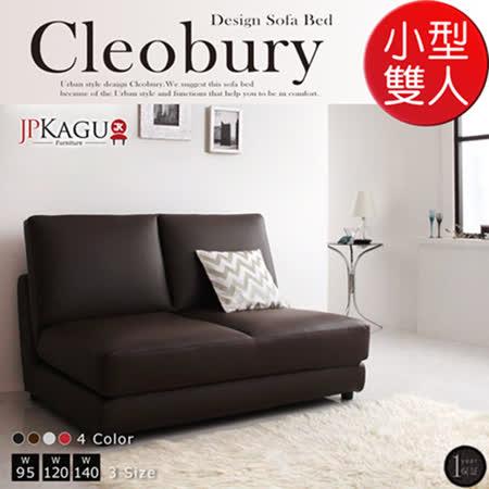 【真心勸敗】gohappy 購物網JP Kagu 日系品味設計床頭皮沙發床-小型雙人(4色)好嗎台南 遠 百 週年 慶