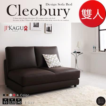 【真心勸敗】gohappy快樂購JP Kagu 日系品味設計床頭皮沙發床-雙人(4色)開箱台南 sogo