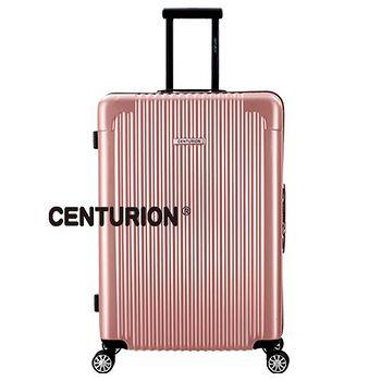 CENTURION百夫長 美國百夫長26吋行李箱-A01玫瑰金 (26吋拉鍊)