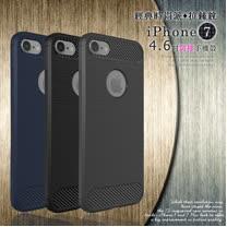 VXTRA  iPhone 7 4.7吋 i7 防震時尚拉絲紋 軟性手機殼