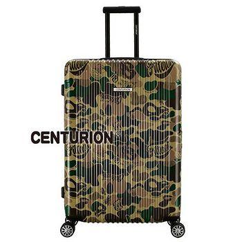 CENTURION百夫長 美國百夫長29吋行李箱-U12森林印記 (29吋拉鍊)