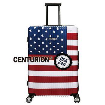 CENTURION百夫長 美國百夫長29吋行李箱-U02國家(美國旗) (29吋拉鍊)