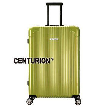 CENTURION百夫長 美國百夫長29吋行李箱-WSB芥末綠 (29吋拉鍊)