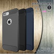 VXTRA  iPhone 7 Plus 5.5吋 防震時尚拉絲紋 軟性手機殼