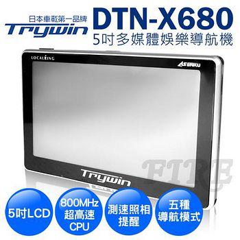 Trywin DTN-X680 5吋多媒體娛樂導航機 導航王 5種導航模式 測速提醒 旅遊情報 【贈3孔+車架+觸控筆】
