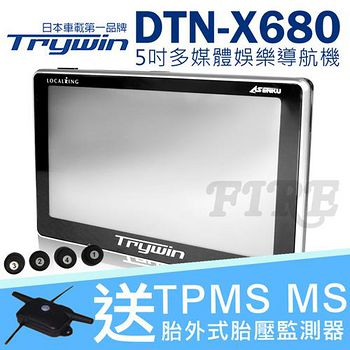 Trywin Trywin DTN-X680 5吋多媒體娛樂導航機+【TPMS MS胎壓監測】導航王 測速提醒 高速CPU 旅遊情報 eTag計程